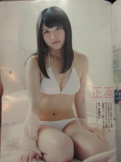 Photos: 大和田南那ちゃん  2