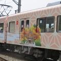 Photos: 西鉄電車 旅人  2