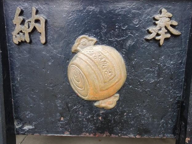 槌 - 杉山神社 (横浜市西区中央)