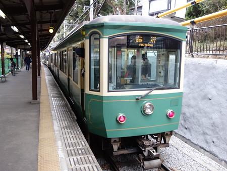 江ノ島電鉄極楽寺駅 (神奈川県鎌倉市極楽寺)