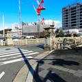Photos: 猿猴橋 西詰 広島市南区的場町 2014年12月13日