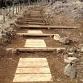 Photos: 一丁平展望台方面の階段