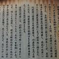 Photos: 地蔵院(椿寺) (7)