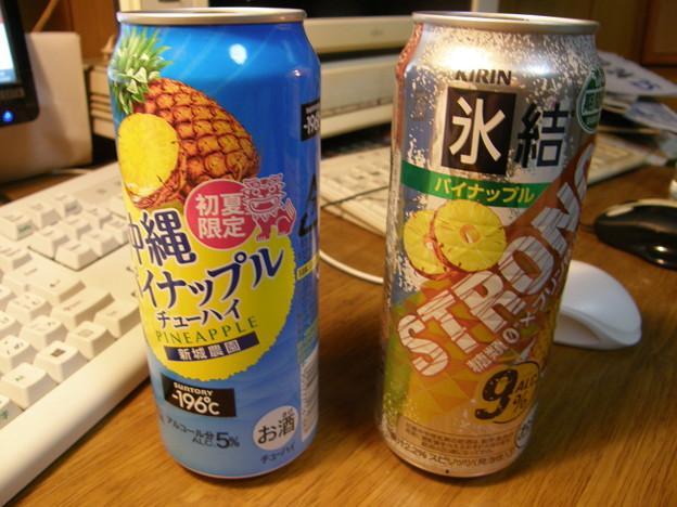 パイナップル勝負!?