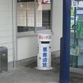 徳島県小松島市の牟岐線中田駅の白ポスト、ほぼ正面。(2015年)