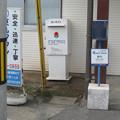 徳島県徳島市の牟岐線地蔵橋駅の白ポスト、ほぼ正面。(2015年)