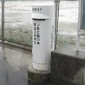 徳島県吉野川市の飯尾敷地コミュニティセンター前の白ポスト、向かって右。(2015年)