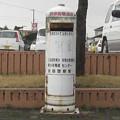 徳島県の東三好町役場前の白ポスト、正面。(2015年)