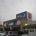 徳島県阿波市の大規模店アワーズ。(2015年)