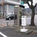 徳島県阿波市の土成地区土成図書館前の白ポストと周囲。(2015年)