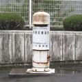 徳島県東三好町の三好庁舎の白ポスト、正面。(2015年)