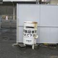 岡山県赤磐市の山陽本線熊山駅前の白ポスト、ほぼ正面。(2015年)