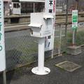 岡山県玉野市の宇野線八浜駅前の白ポスト、向かって左。(2015年)