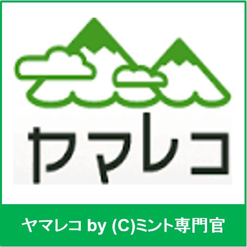 logo_yamareko_01