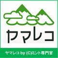 Photos: logo_yamareko_01
