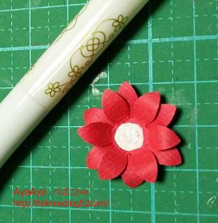 花芯はペンで