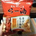 写真: これも美味しかった(*´∇`)