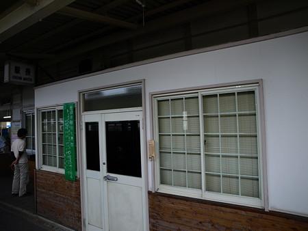 烏山駅49