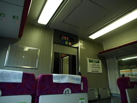 E231系グリーン車車内