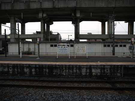 小金井駅26