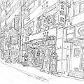 Photos: 大国町 #sketch365