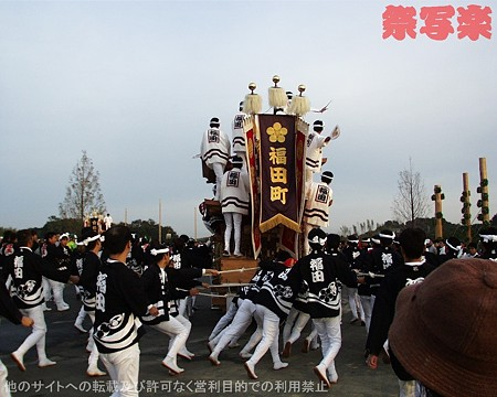 育樹祭011