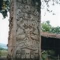 Photos: サン・アンドレス遺跡石碑 エルサルバドル Ruinas de San Andrés
