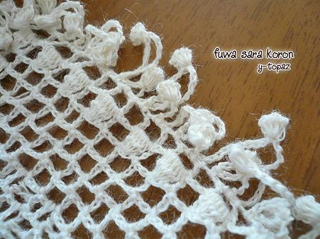 120319_shawl