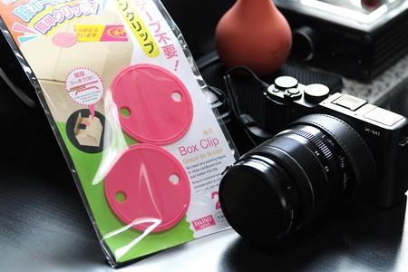 2015.03.06 机 daiso BOX Clip