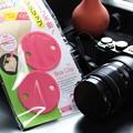 Photos: 2015.03.06 机 daiso BOX Clip