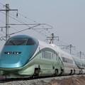 Photos: 団体臨時列車(とれいゆつばさ)