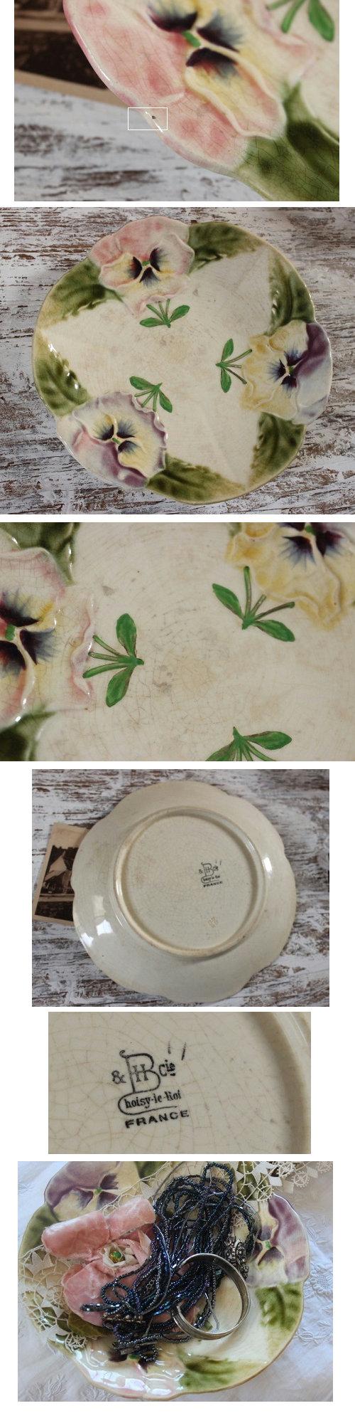 バルボティーヌパンジーショワジー皿