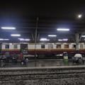 BTV.28、Hua Lamphong、タイ国鉄