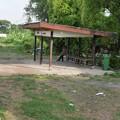 バーンラマット停車場 Bang Ramat、タイ国鉄