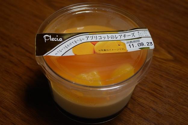 プレシア<アプリコットのレアチーズ>