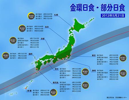 map-japan-l
