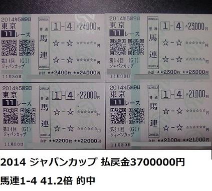 http://art49.photozou.jp/pub/728/3144728/photo/219820226_org.v1487142195.jpg