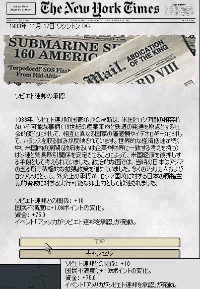 http://art49.photozou.jp/pub/729/3116729/photo/221557068_624.v1429707199.png