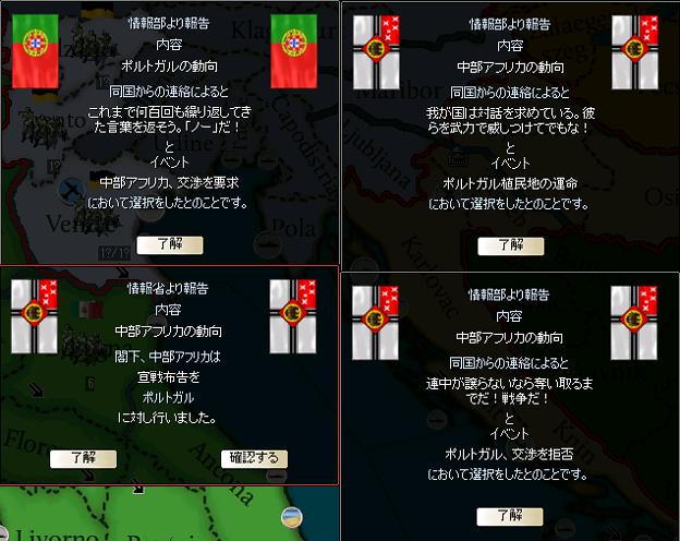 http://art49.photozou.jp/pub/729/3116729/photo/223635903_624.v1433328422.png