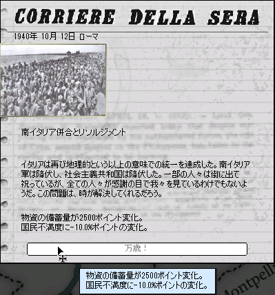http://art49.photozou.jp/pub/729/3116729/photo/223694385_org.v1433606508.png