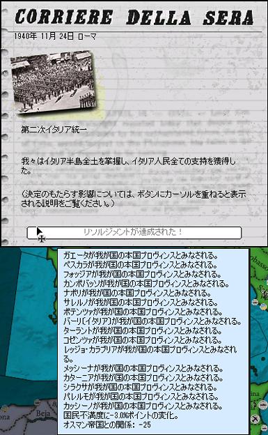 http://art49.photozou.jp/pub/729/3116729/photo/223738150_624.v1433600240.png