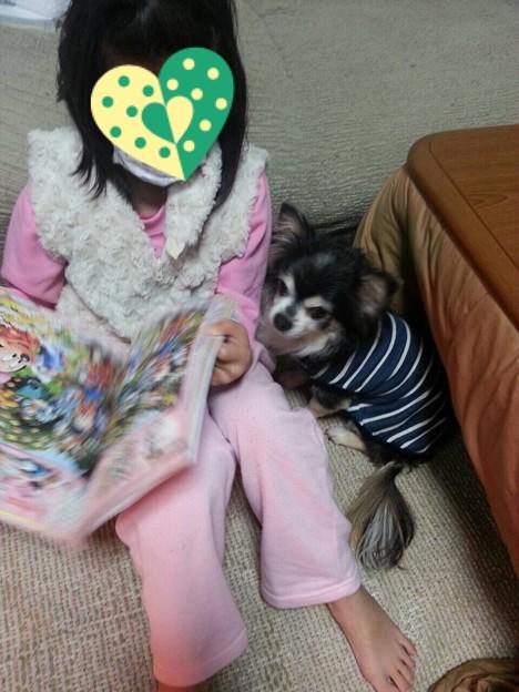 Photos: 娘ちゃんと♪
