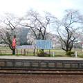 芦ノ牧温泉駅