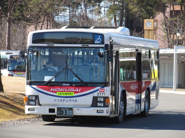 国際十王交通(熊谷) 2171号車
