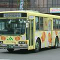 【岩手県交通】岩手200か350