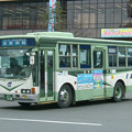 【岩手県交通】岩手200か566