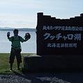 Photos: クッチャロ湖着