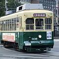 Photos: 路面電車