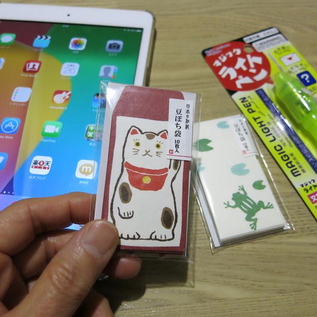 ダイソーの日本の和紙シリーズ