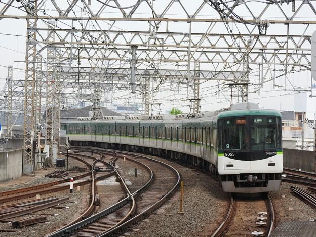 京阪9000系急行淀屋橋行き